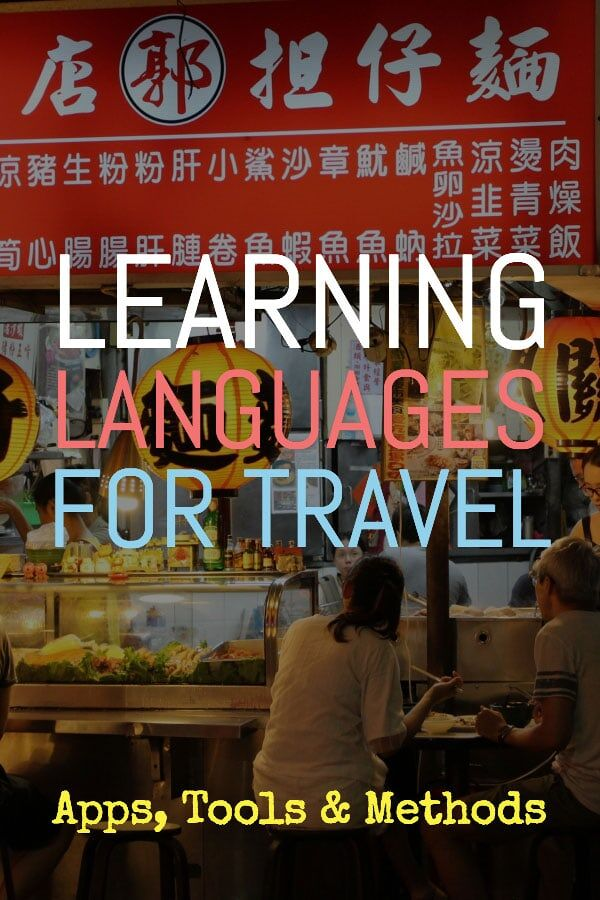 Learn a language with these apps & tools. Free & Paid Language Learning Apps & Resources