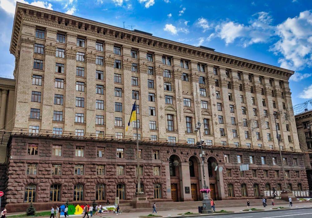 Kyiv City Council Building