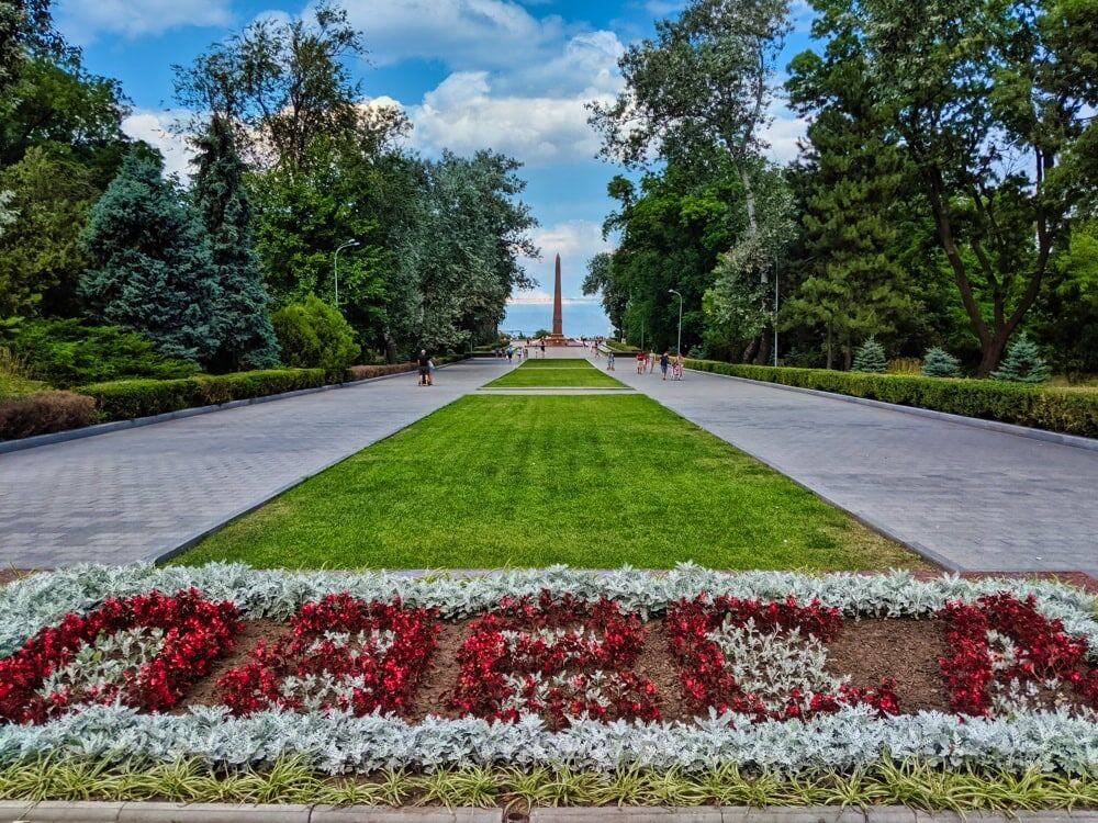 The Alley Of Glory In Tarasa Shevchenka Park